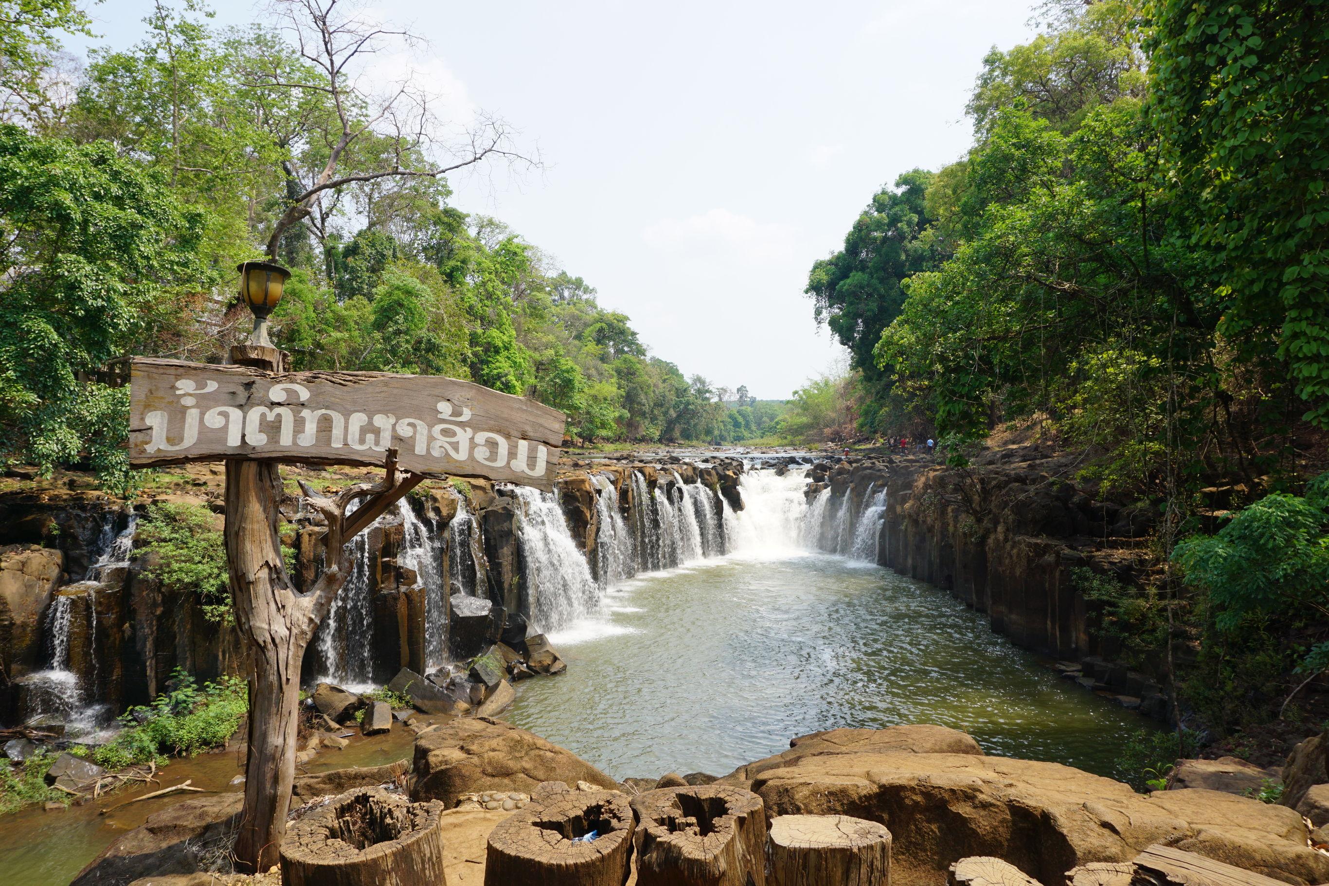 Bouwsteen Laos: Eilandenrijk Zuid-Laos